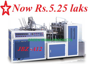 Automatic Disposable Paper Cup Machine, 0-100 ml, 0-500