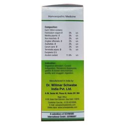 Homoeopathic Syrup