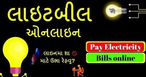 Light Bill Online Pay