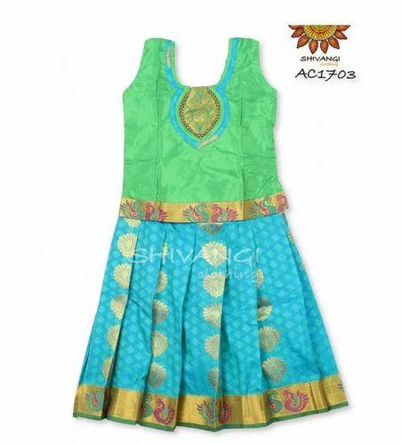 fdbecd12ba Sky Blue Shivangi Soft Silk Pattu Pavadai - AC1703, Rs 1395 /piece ...