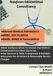 All Medical Admissions MBBS ABROAD INDIA BHMS , BAMS, NURSING