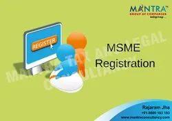 MSME Registration Consultancy