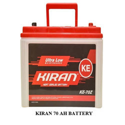 Kiran 70 Ah Battery, 12V