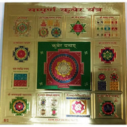 Water Resistant Plastic coated with gold foil Sampoorna Kuber Yantra