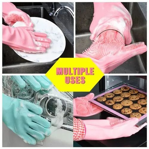 Multicolor Magic Silicone Cleaning Gloves, Size: Medium