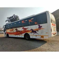 Bus Front Windscreen, 20-25 Mm