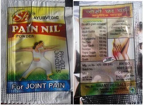 Pain Relief Powder