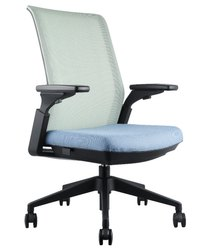 Netted Office Chair