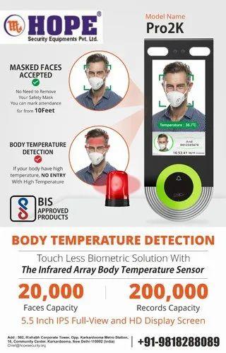 Touchless Biometric