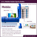 2-in-1 Moblie Holder Sports Bottle (600ml)