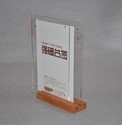 Acrylic Offer/ Price Tag Information Card Holder