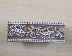 Wooden Floral Border Pattern Printing Blocks