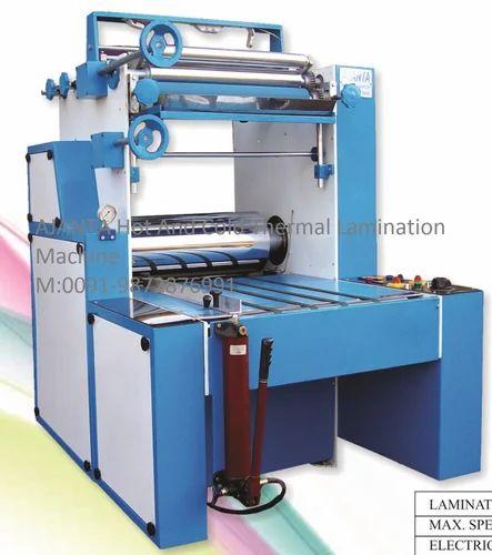 Lamination Machines - Thermal Lamination Machines Exporter from Amritsar