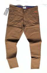 Brown Plain Cotton Pant