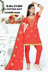 Women Salwar Suit
