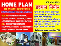 Residential Modular Home Building Planning Consultant, in Agartala, Type Of Industry Business: House Construction