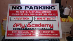 No Parking Board Printing Service