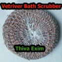 Vetriver Bath Scrubber