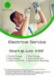 24 Hours Onsite Electrician Service, in RAJKOT