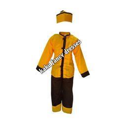 Japanese Boy Uniform