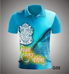 2-100yrs Ganpati festive tshirt