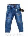 Casual Wear Zipper Kids Denims, Age Group: 2-8 Years