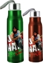 School Insulated Water Bottle