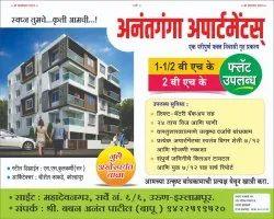 2 Bhk Residential Flat, Area Of Construction: Islampur Maharashtra