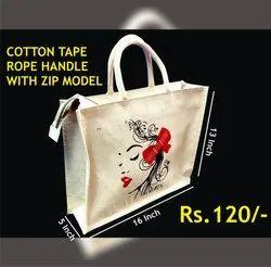 Rope Handle Natural JUTE SHOPPING BAG, Capacity: 5 Kg, Size: 16''x13'' S5''