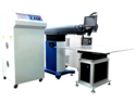 CNC Laser Welding Machine