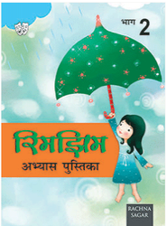 Together With Rimjhim WB-2 Book