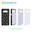 Samsung 2D Sublimation Mobile Cover