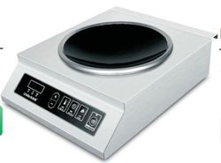 HPC Commercial Induction Cooker