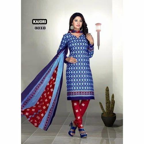 47e121c7b7 Printed Multicolor Cotton Suit Dress Material, Rs 320 /piece | ID ...