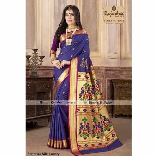112fab9e53656 Rajashree Wedding Yeola Paithani Fancy Saree, 6 M (with Blouse Piece ...