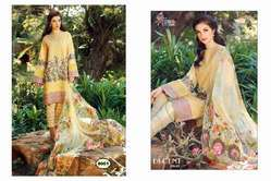 Pakistani Designer Party Wear Salwar Kameez