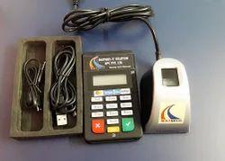 Electronic Swiping Machine