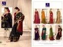 Shangrila Rudraksh Weaving Silk With Embroidery Work Saree Catalog Collection