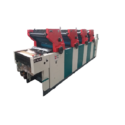 Non Woven Bag Multi Color Offset Printing Machine