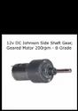 12v DC Johnson Side Shaft Gear, Geared Motor 200 rpm - B Grade