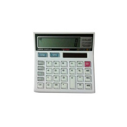 White Key Calculator
