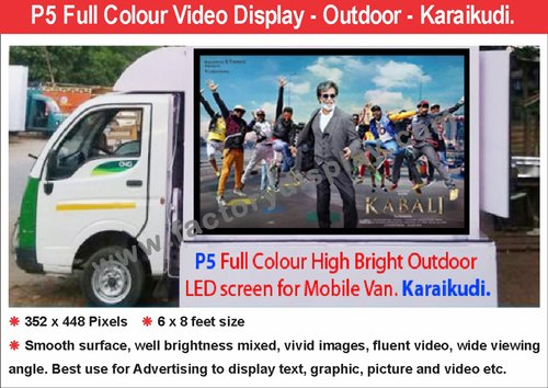 Outdoor P5 Full Colour Video Display