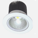 12W Varis LED Recessed COB Down Light