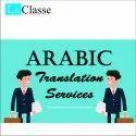 English To Arabic Translation Services