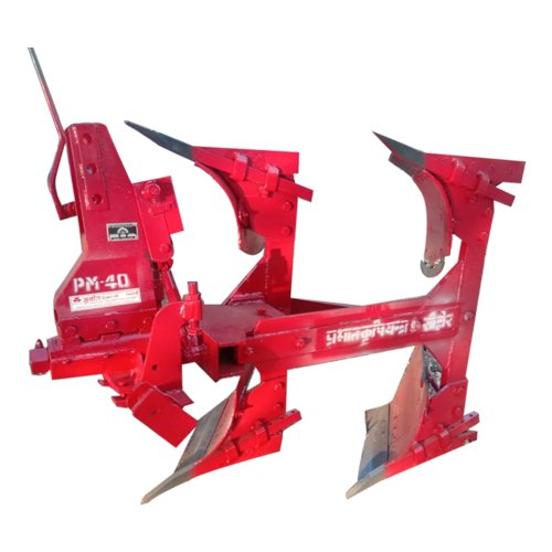 Prabhat PM 40 Hydraulic Reversible Plough