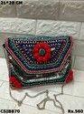 Beautiful Handmade Banjara Bag