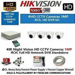 Hikvision DS-7104HGHI-F1 720P (1MP) Turbo HD DVR 1Pcs   Hikvision DS-2CE56COT-IR Dome Camera 4Pcs
