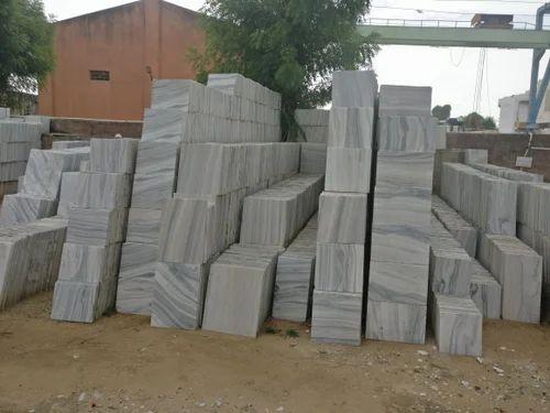Kumari Cut Piece Marble