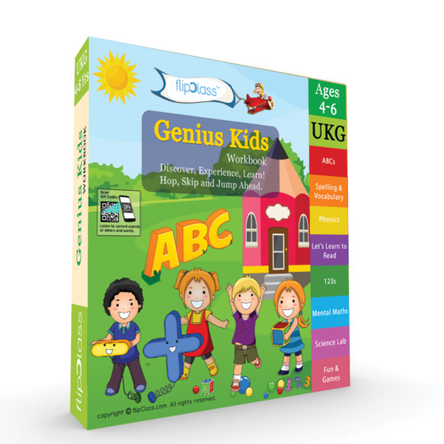 Worksheets Workbook For Ukg Kg 2 Children Activity Book
