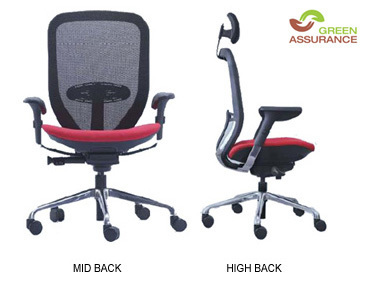 Mid back or high back chair